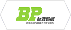 辽宁标普检测技术有限公司