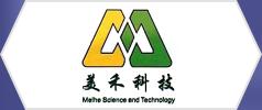 长春美禾科技发展有限公司