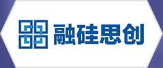 融硅思创(北京)科技有限公司沈阳分公司