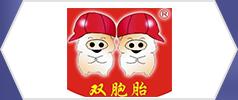 锦州双胞胎饲料有限公司