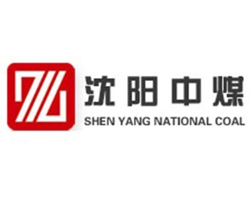 沈阳中煤工程技术有限公司